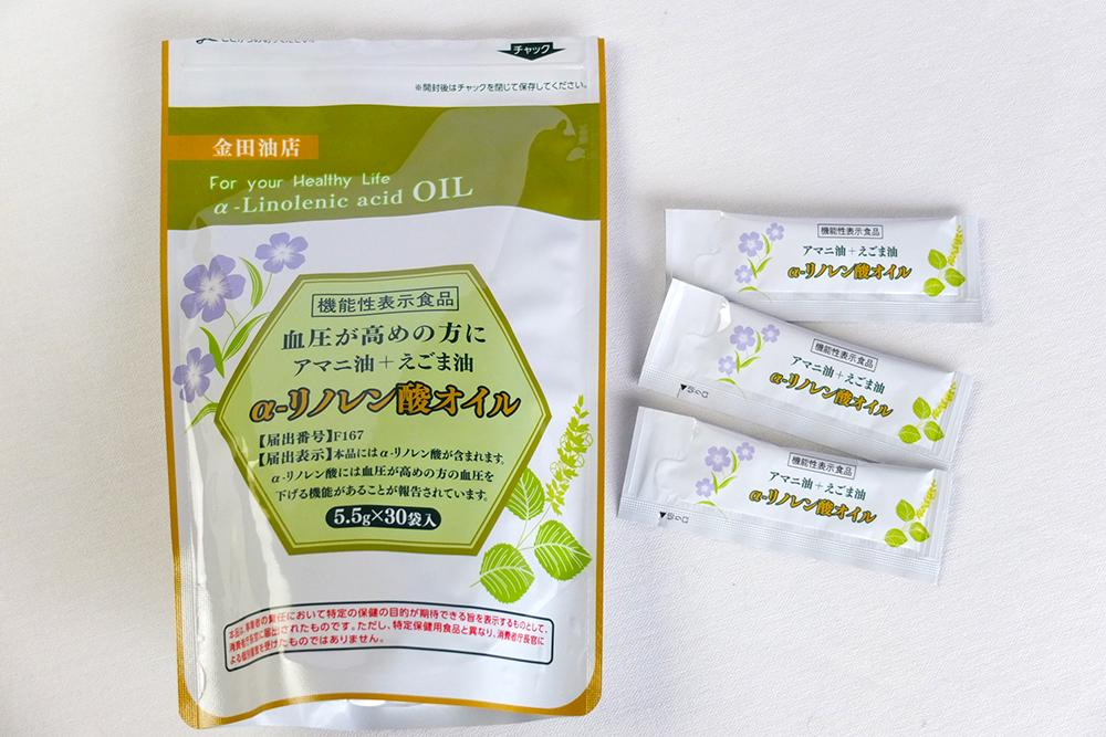 αリノレン酸オイル
